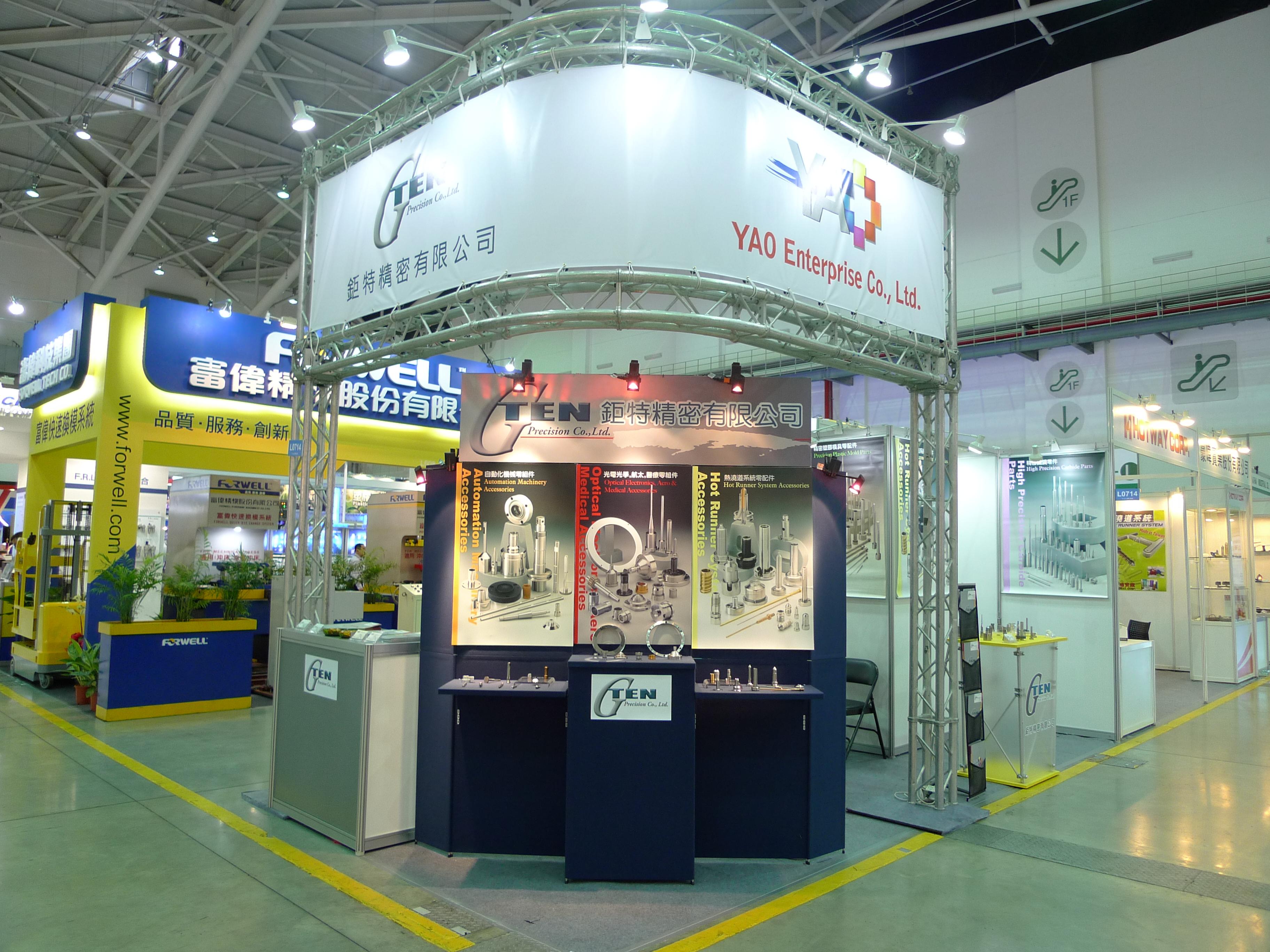 Exhibition Booth En Espanol : Taipei plas yao news and events enterprise co